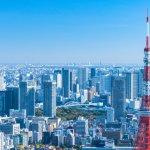 引き続き上昇中。東京圏最新地価動向