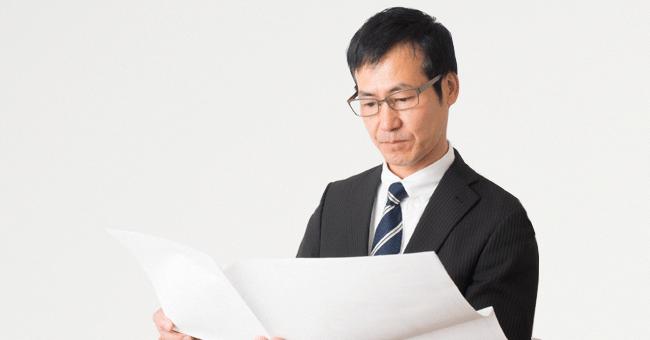 賃貸住宅標準管理委託契約書