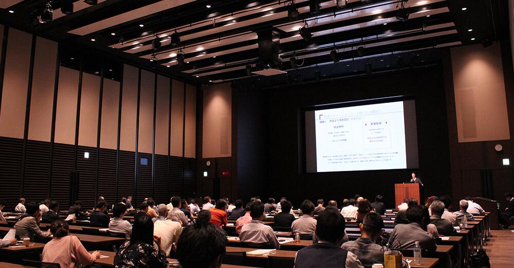 【セミナーレポート】日経BP不動産投資セミナー