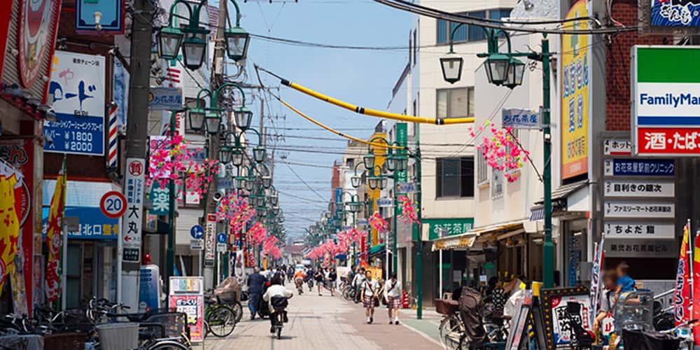 京成本線「お花茶屋」徒歩12分