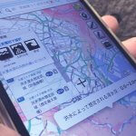 ハザードマップがスマホでより簡単に・国土交通省