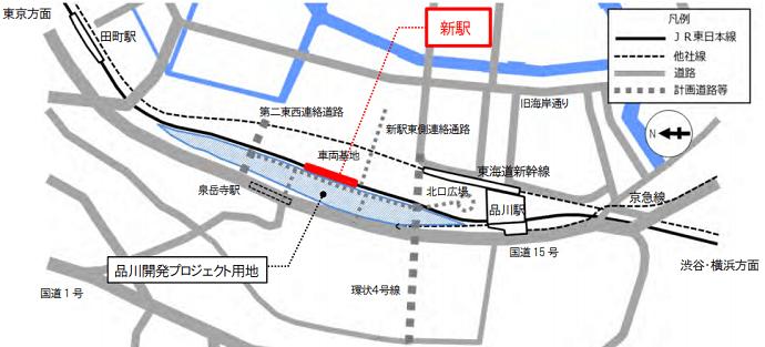 品川新駅の再開発地