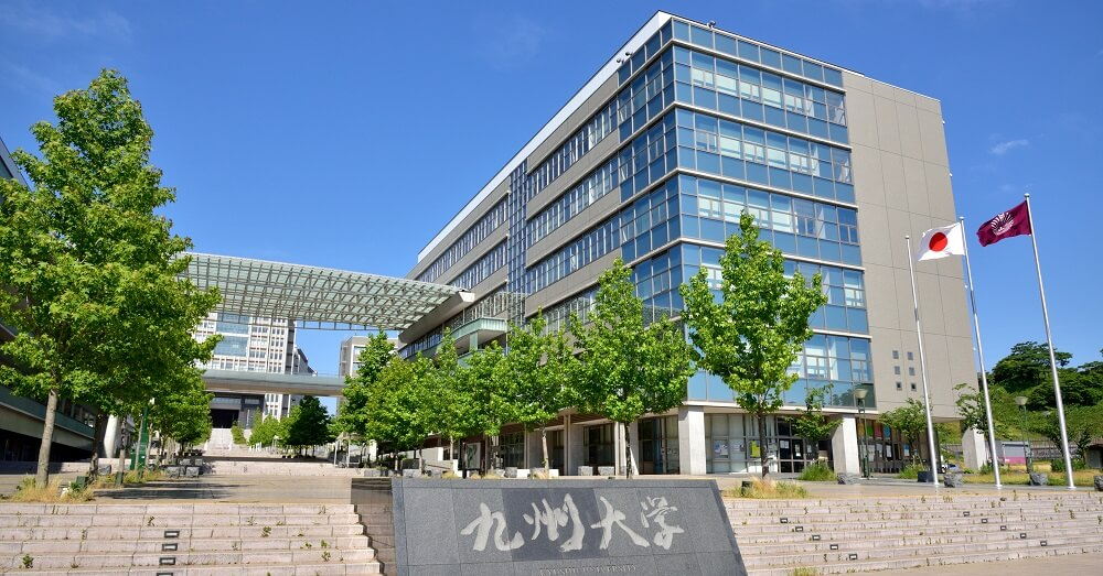 賃貸経営に影響大!大学のキャンパス移転 西日本版