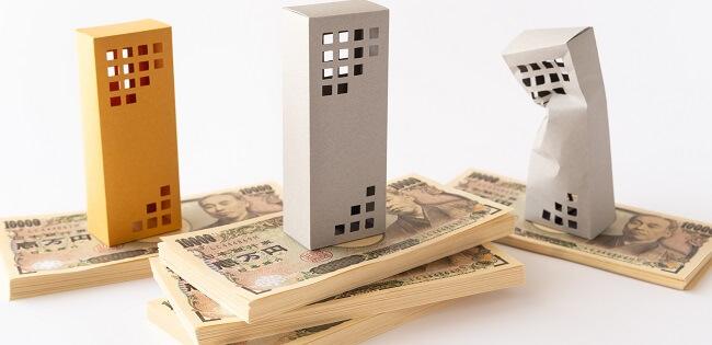修繕費用のリスク