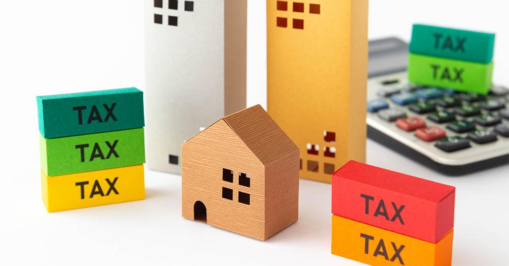 不動産の消費税還付をする方法【2018年版】
