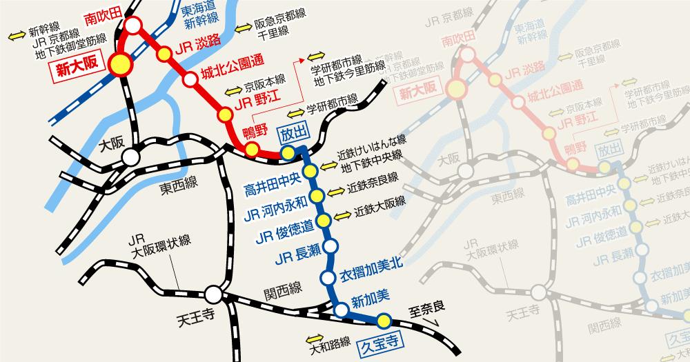 開業予定多数!関西地方の新駅・新線まとめ