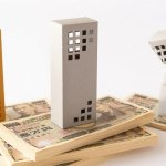 不動産投資の売却…タイミングと流れ[前編]