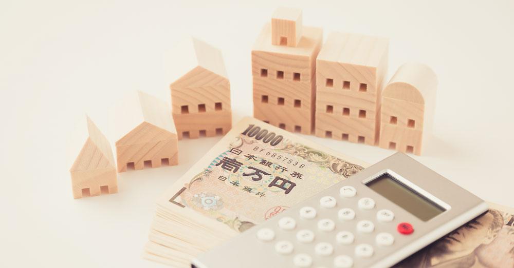 賃貸経営で法人化するメリット①個人の税金を節税