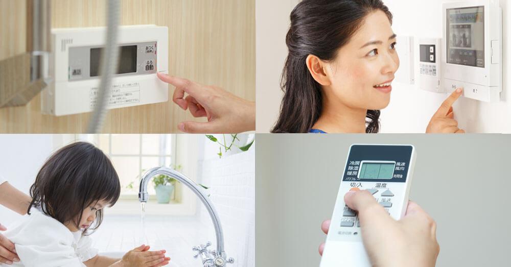 家賃アップできる・入居者満足度が高い設備とは?