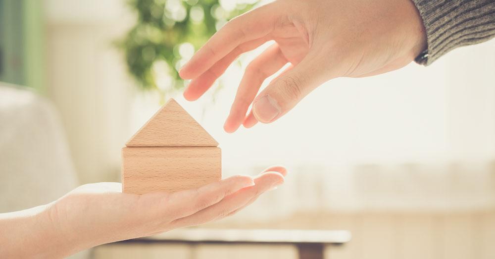 住宅ローンが残る持ち家①不動産投資は可能?