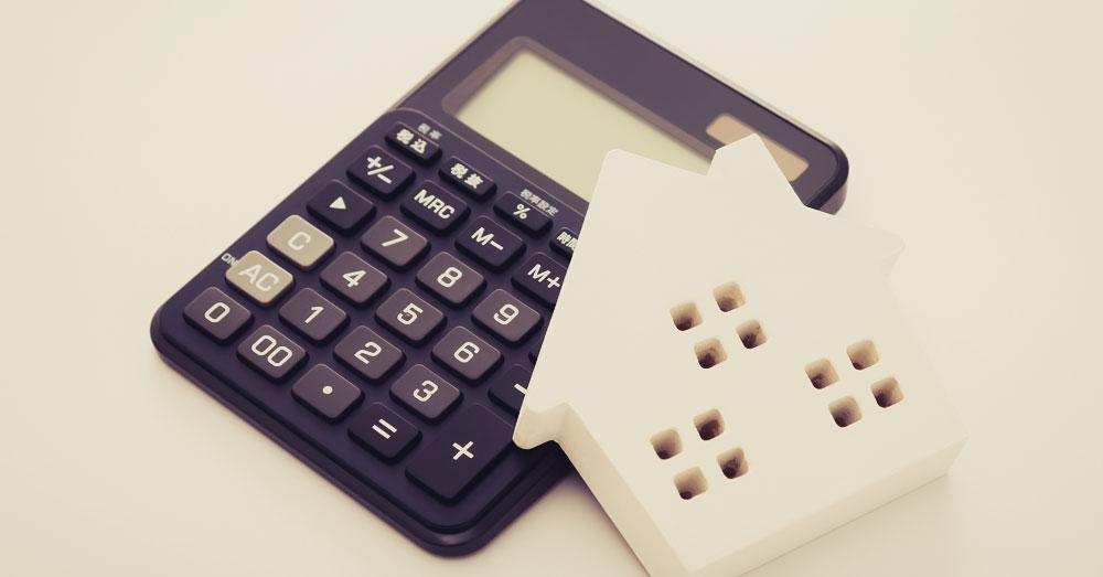 賃貸経営で法人化するメリット②法人特有の節税