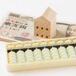 アパート経営、マンション投資の利回りの相場とは