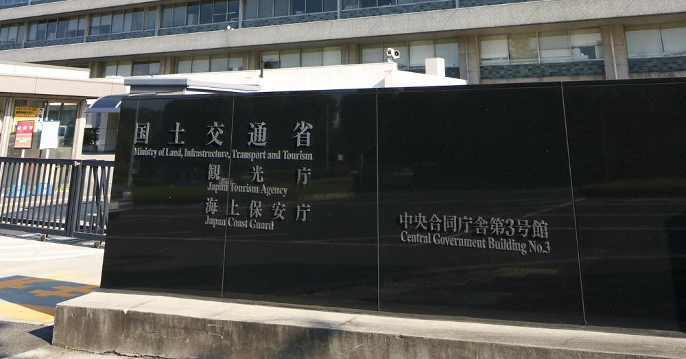 民泊宿泊実績…東京が1位、外国人が8割/観光庁