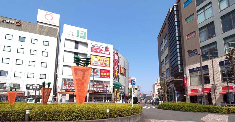 東武東上線「朝霞台」徒歩10分