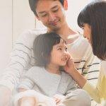 団体信用生命保険は不動産投資ローンで入るべき?