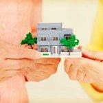 マンションを売却した場合、取得費に計上できるものは?