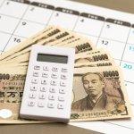 設備故障による家賃減額の考え方と計算方法について