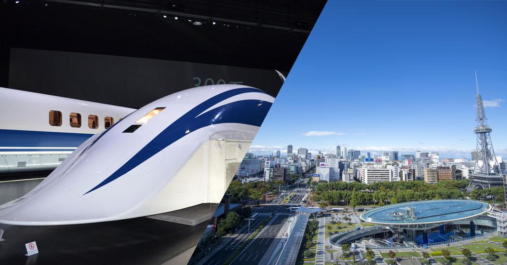 愛知・名古屋の都市圏拡大へ/リニア開通と再整備