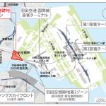 羽田空港の跡地再開発 2020年にオープン目指す