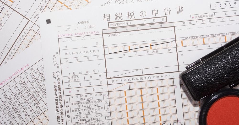 賃貸経営で法人化するメリット③相続税の節税