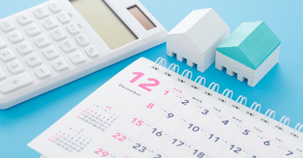 大家必見!2018年内に対策が必要な5つの節税