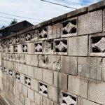 ブロック塀の耐震診断が義務へ。対象となるのは?