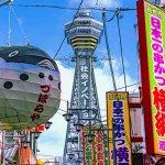 魅力的な投資先・大阪①「訪日客」と「人口」が増加