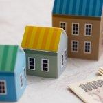 投資用ローンのメリット…レバレッジ効果と節税