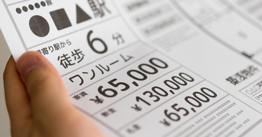 敷金や礼金の傾向比較!東京・大阪・名古屋