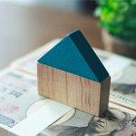 普通借地権は減価償却ができますか?