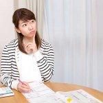 白色申告者の場合、どの程度の記帳をしないとならない?