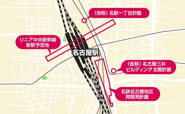 名駅周辺再開発