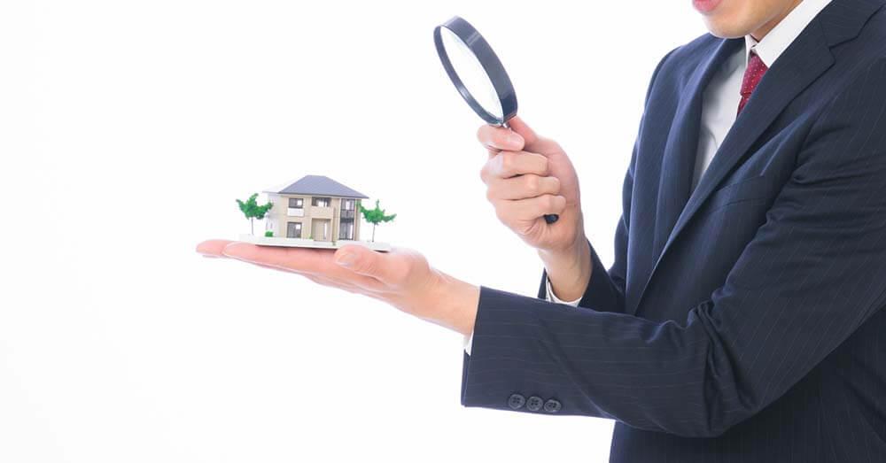 不動産鑑定士を活用して節税/建物価格をより高く