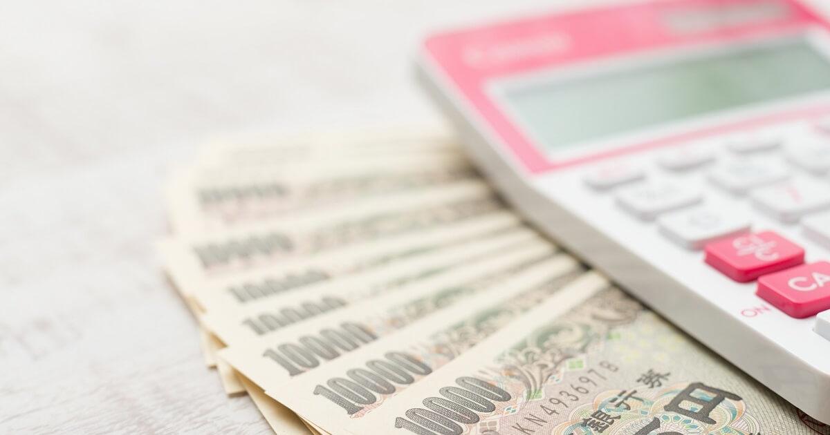 不動産投資家のための金利の引き下げ交渉術/準備編
