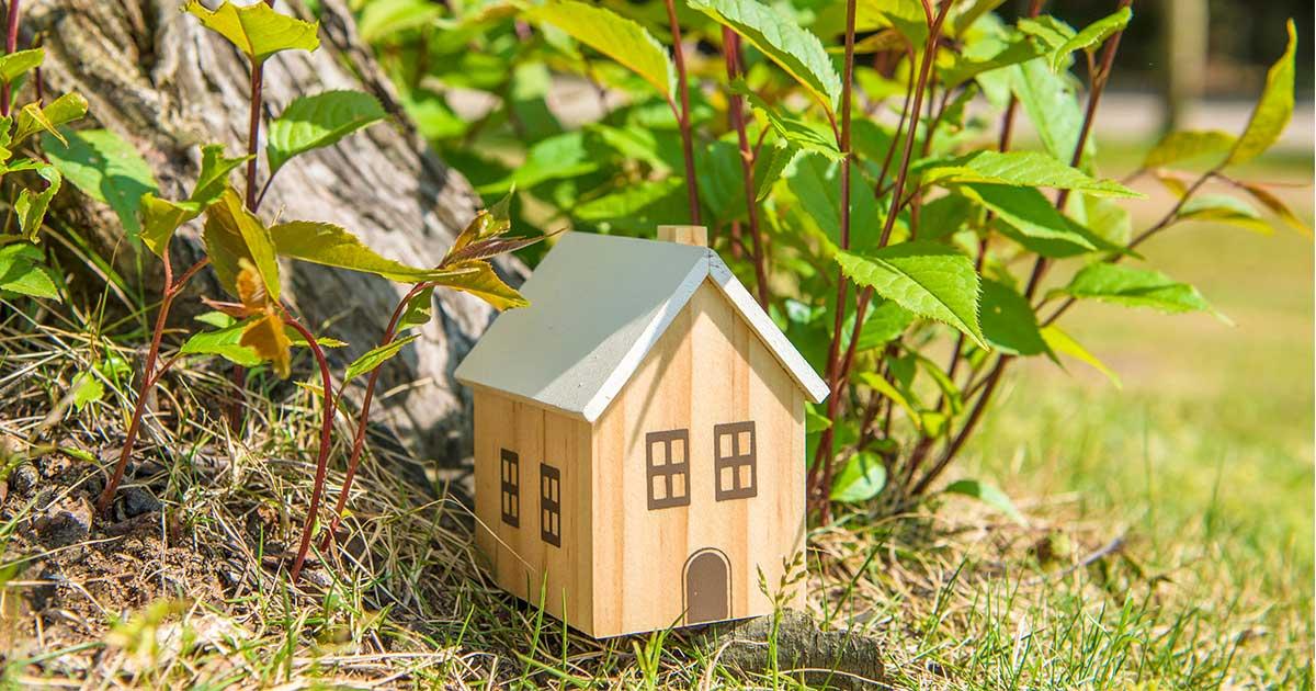 自宅を売却する場合、取得費の算出方法はどのようになる?
