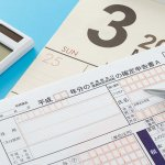 賃貸が事業的規模に、青色申告承認申請書はいつまでに提出?