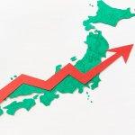 「地価上昇」は不動産投資家にどんな影響がある?