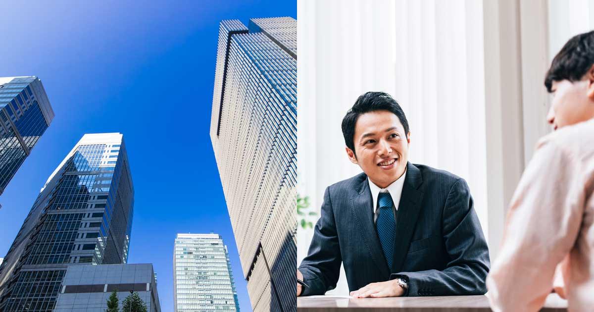 不動産投資会社の選び方 全国展開VS地域密着型