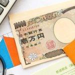老後資金2,000万円、資産寿命を延ばす方法は?