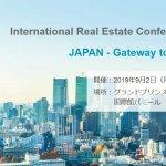 国際不動産カンファレンス(IREC)2019 in東京