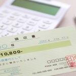 物件見学の際に家族で食事をした領収書、経費計上できる?