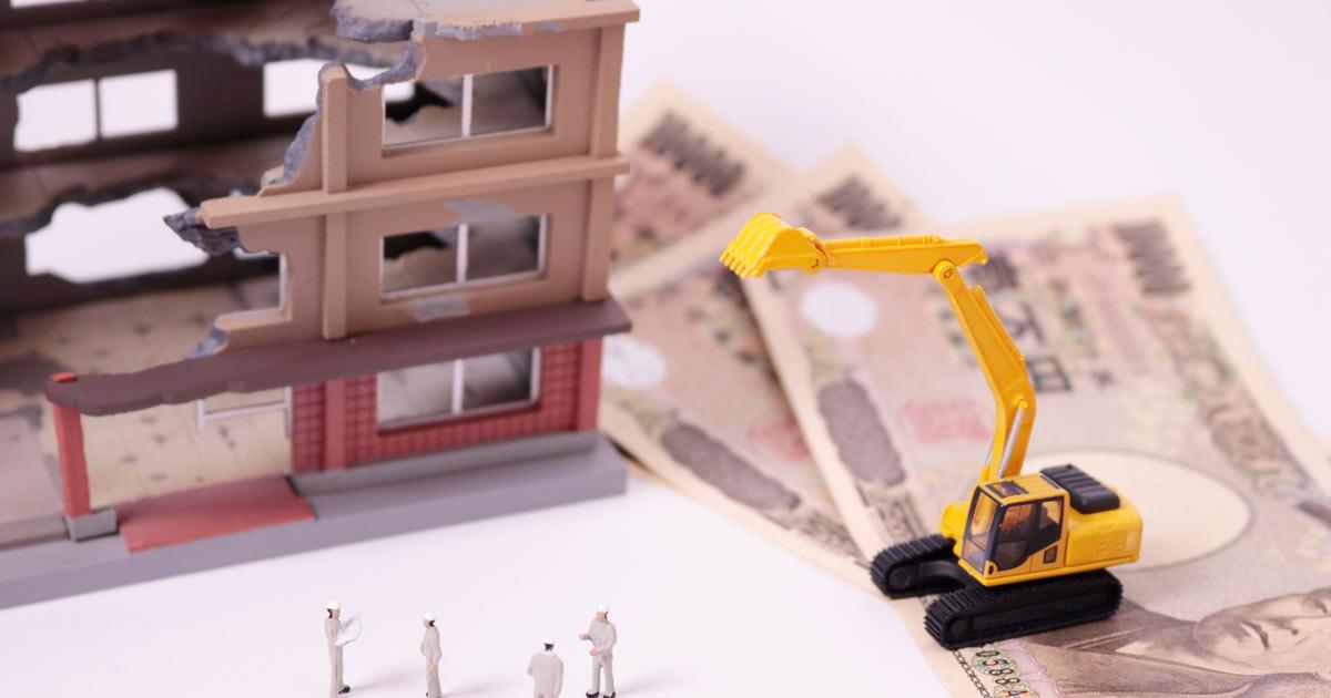 物件の解体工事費はいくら?業者選びと見積もり項目