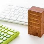 マンション売却の際、取得費から減価償却費を控除するのはなぜ?