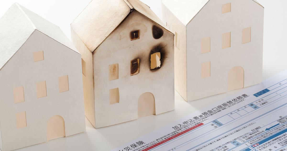 10月に火災保険料値上げ!大家が知るべきポイントは