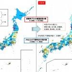 沖縄・俱知安・大阪の伸び鮮明に 基準地価また上昇