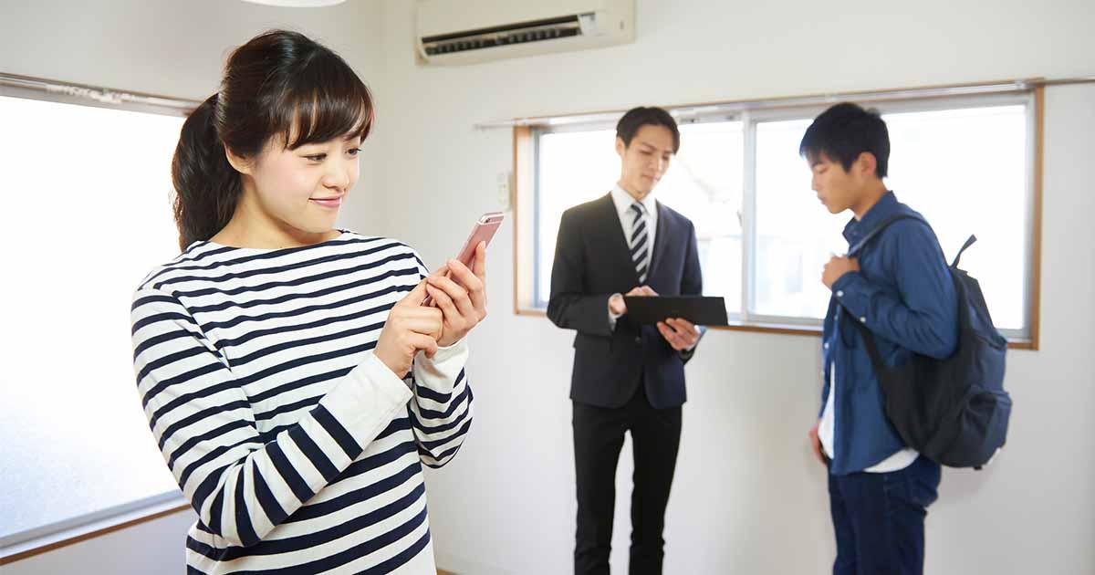 賃貸物件の入居申込がスマホやPCで|アットホーム