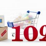 消費税増税は、不動産売買にどんな影響がある?