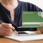 連帯保証人の極度額はどのようにカウントする?