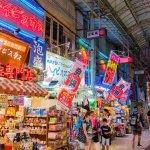 地価上昇率トップの沖縄がアツイ理由とは?