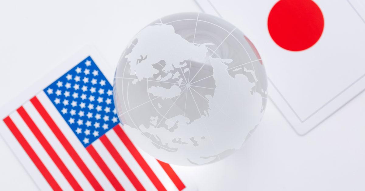 日本とどう違う?アメリカ不動産投資の特徴